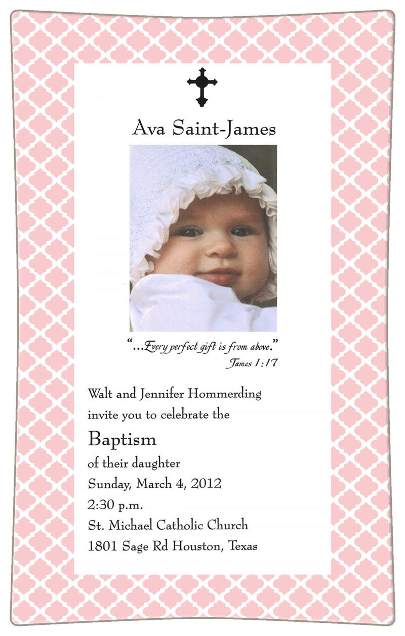 birth announcement wording email