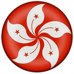 PW2717 - Hong Kong Flag Paperweight