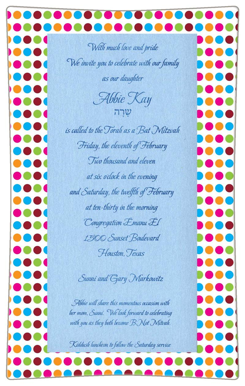 Bat Mitzvah Invitation Decoupage Plate 2