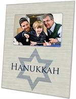 Hanukkah Gifts and Home Decor